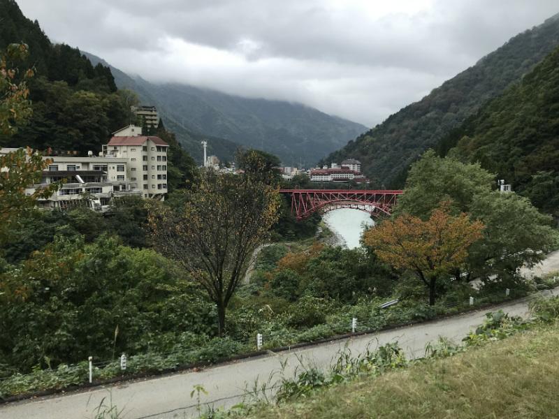 Unazuki Onsen view